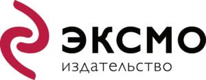 eksmo_new_izdatelstvo