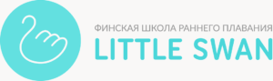 little-swan-logo