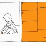 Что делать дома детям?