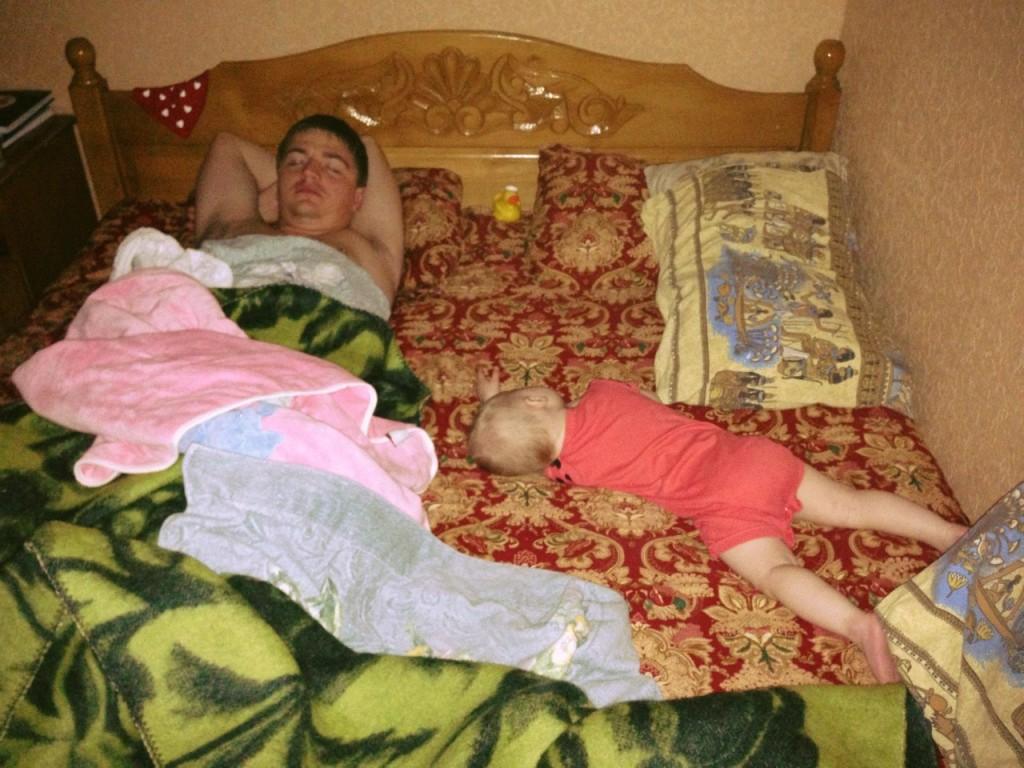 Где мама будет спать?