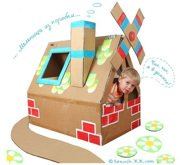 Домик игрушечный своими руками из коробок