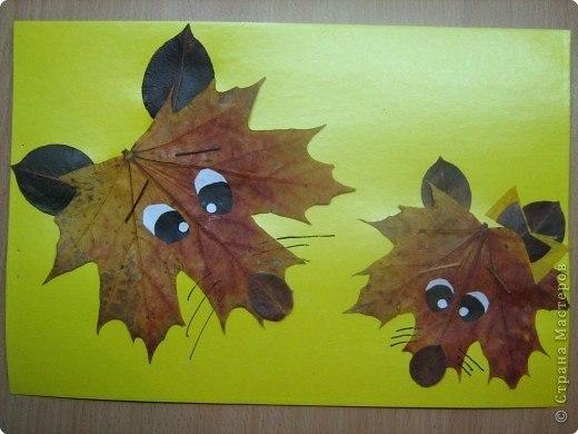 Аппликация из листьев кленовый лист