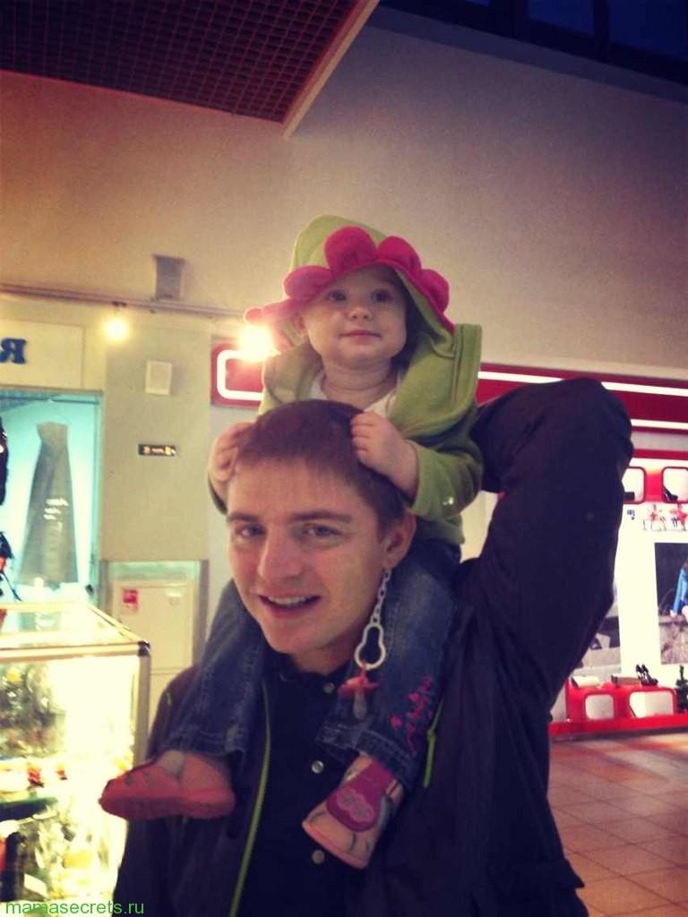 дочка с папой