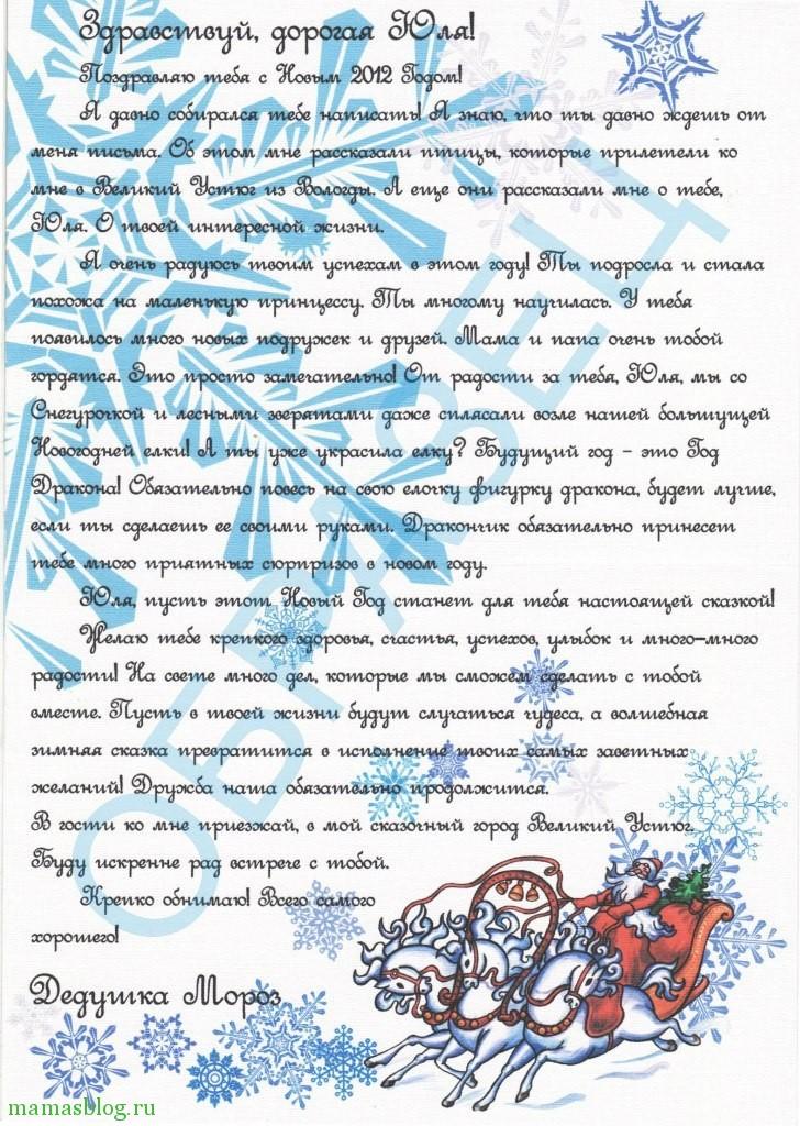 Где купить недорогие зимние сапоги в красноярске