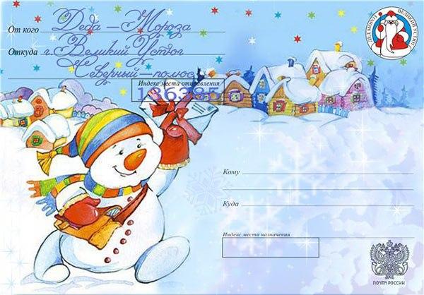 Поделка снеговик из соленого теста своими руками фото 844