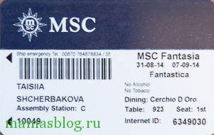DSC_9951