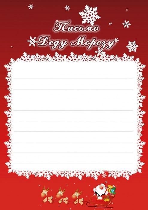 Новогоднее видео открытка