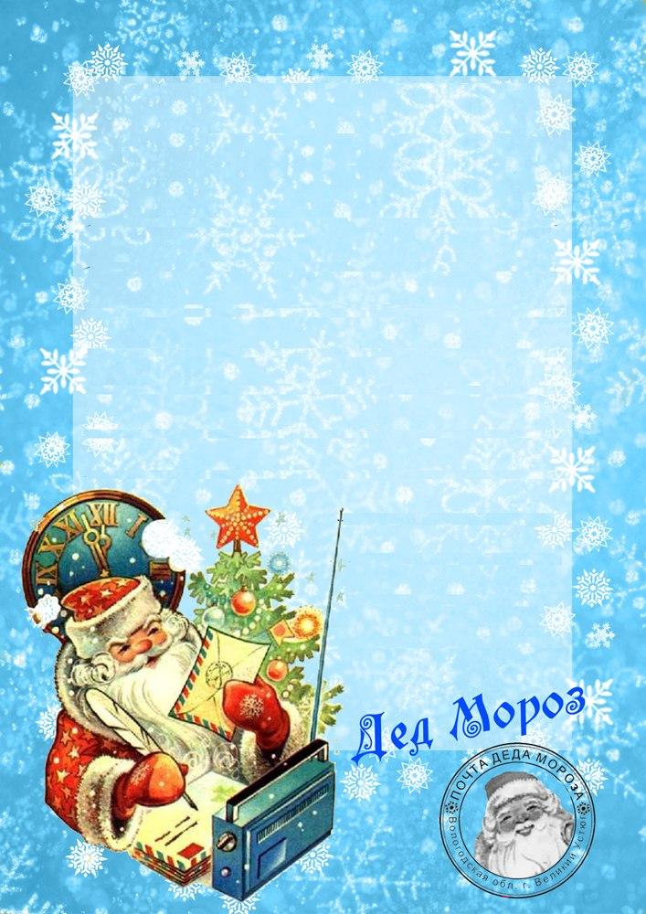 Дед мороз своими руками поделка из бумаги