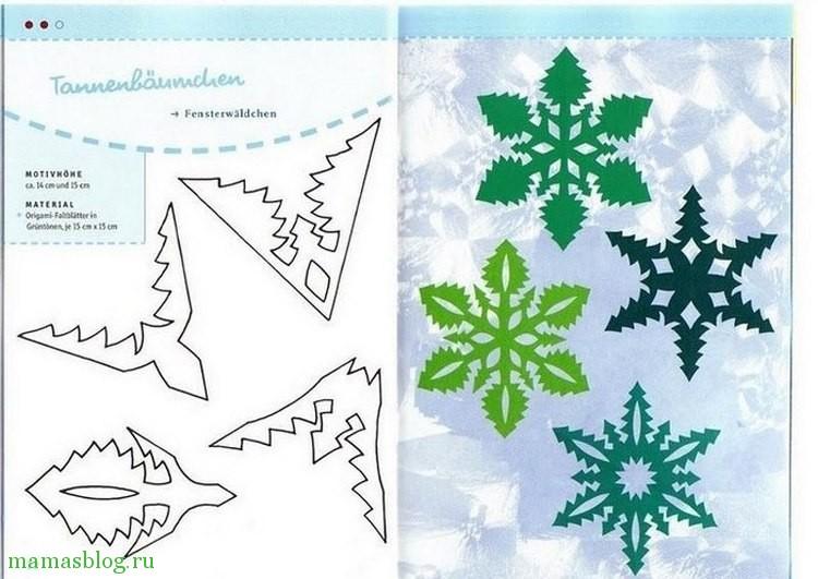 Объемные снежинки своими руками шаблоны