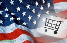 Одежда из Америки. Как заказывать из Америки?