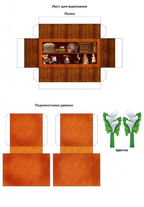 Мебель для кукольного домика схема