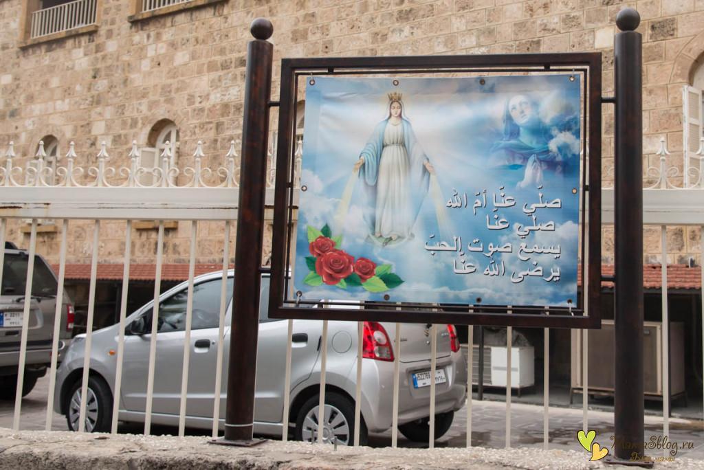 Христианские мотивы с арабской вязью