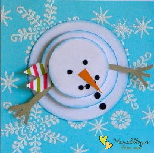 Новогодняя открытка своими руками снеговик