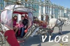 Vlog 2: контактный зоопарк, прическа и Дворцовая