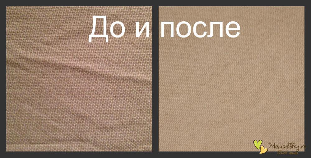 Льняной чехол до и после глажения
