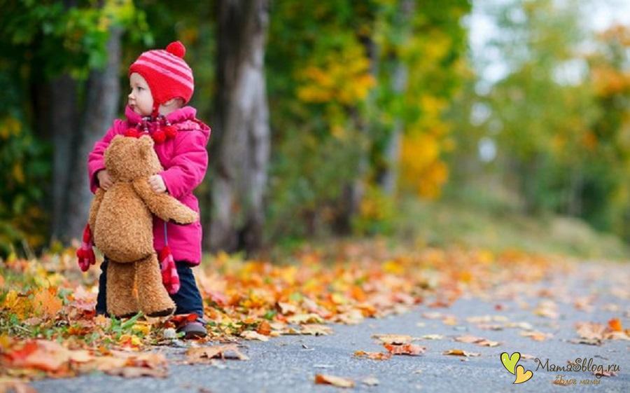 ребенок осенью