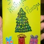 простая новогодняя открытка