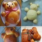 пирог детям
