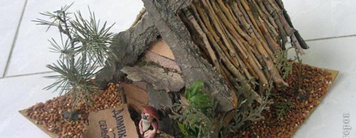 Дом из природного материала