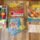 Детские игрушки Wildberries