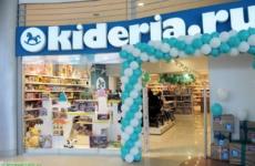 Kideria.ru магазин. Отзыв мамы о Кидерии