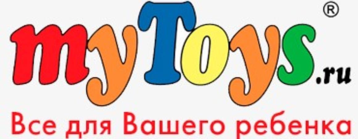 Mytoys.ru код на скидку в интернет-магазине Май тойз