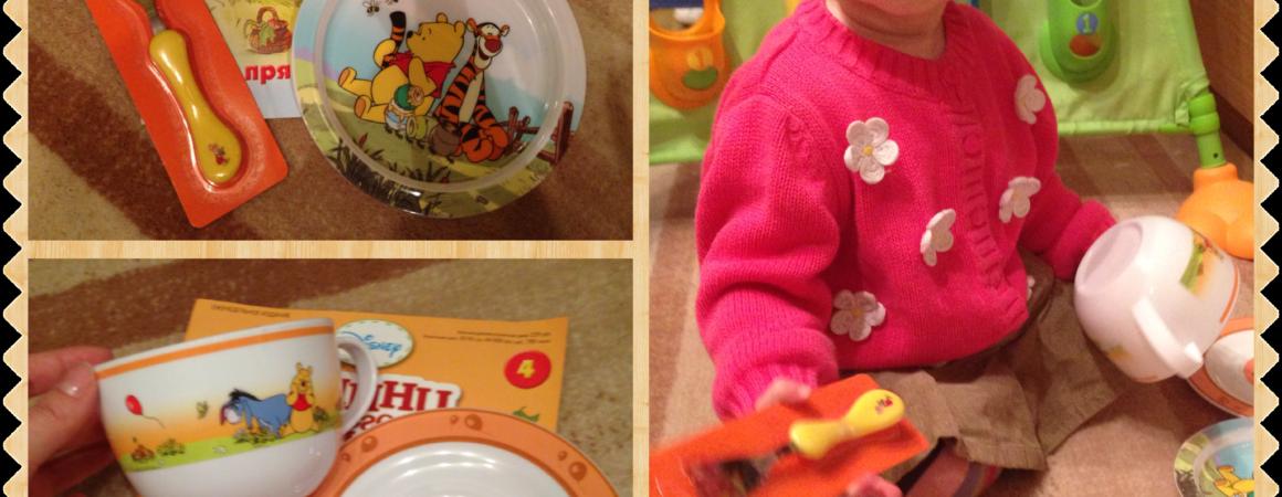Деагостини детская посуда 2 выпуск