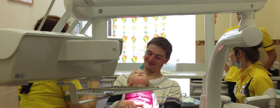 Детская стоматология Вероника отзыв