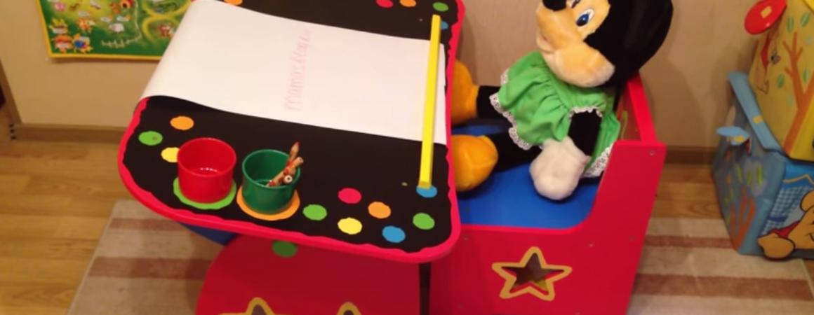 Стол-парта Alex для ребенка от 1 года