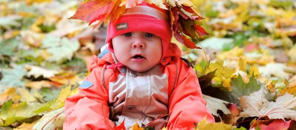Прогулки осенью. Как сделать их интересными?