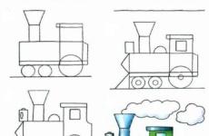 Как нарисовать паровозик