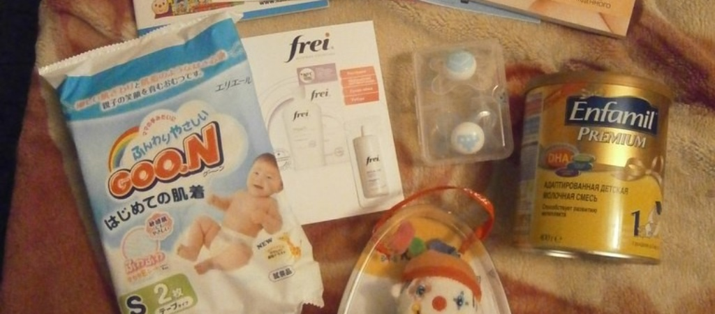 Подарок новорожденному и маме БЕСПЛАТНО!