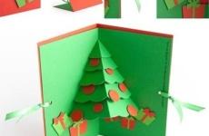 Как сделать объемную новогоднюю открытку