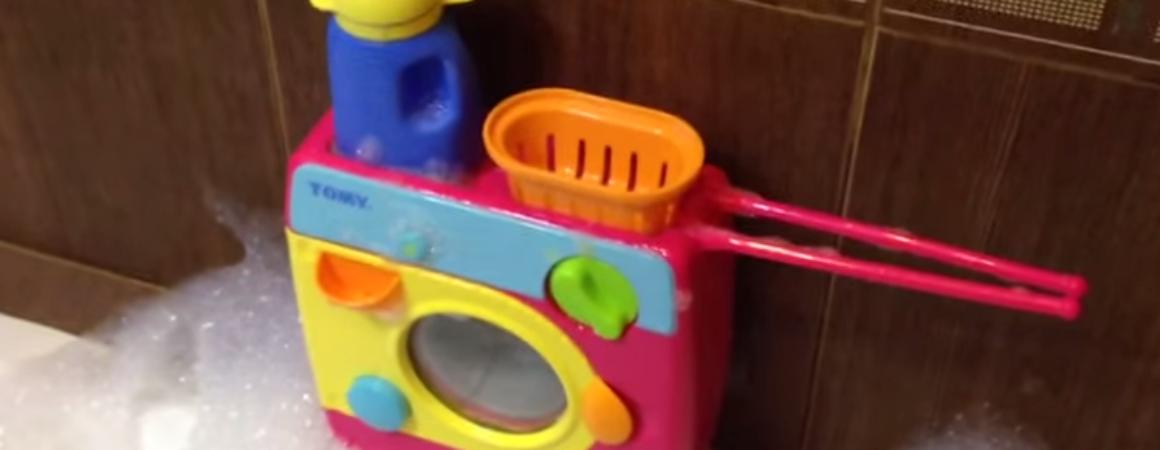 Детская стиральная машина+видео
