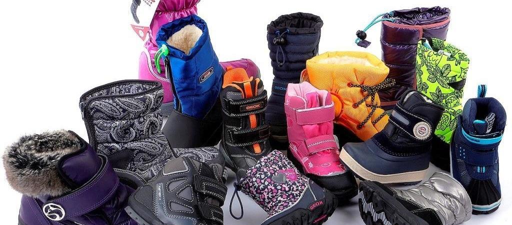 Детская зимняя обувь. Как выбрать?