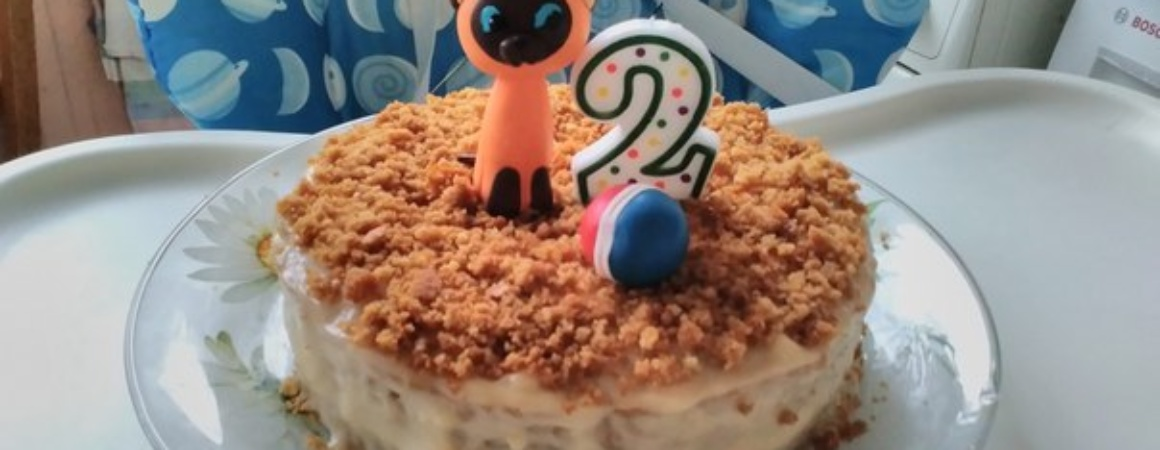 Торт для ребенка на 2 года.Рецепт