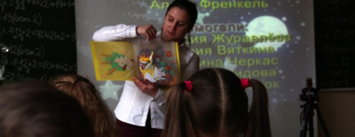 Для чего нужны мастер классы для детей?